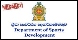 Department of Sports Development