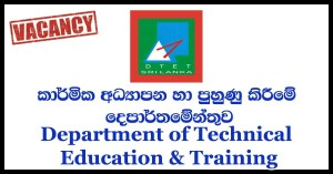 Department of Technical Education & Training