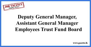 Deputy-General-Manager-ETB
