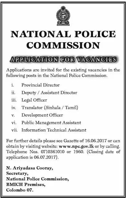 Atomic Energy Commission Jobs