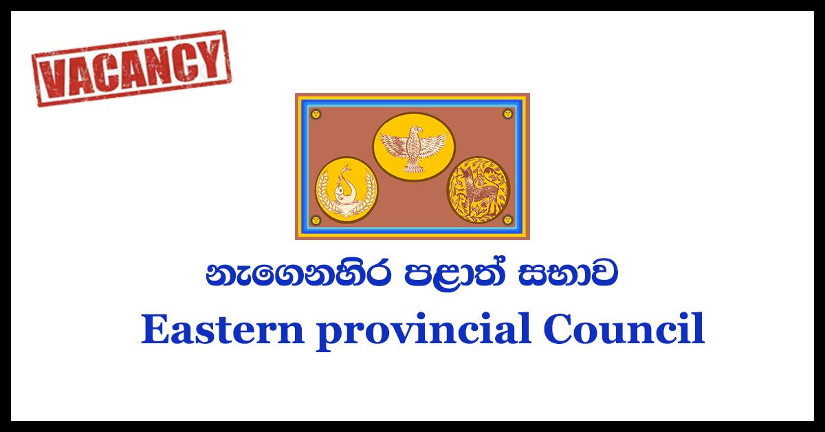 Eastern provincial Council principal
