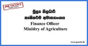 Finance Officer
