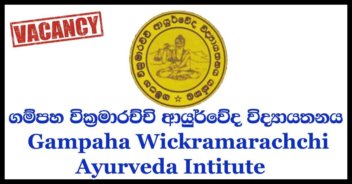 Gampaha Wickramarachchi Ayurveda Intitute