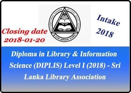 diploma in library information science government jobs  diploma in library information science diplis level i 2018 sri lanka library association