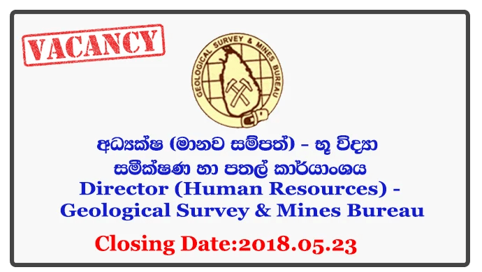 Director human resources geological survey mines bureau gazette sri lanka lk - Geological survey and mines bureau ...