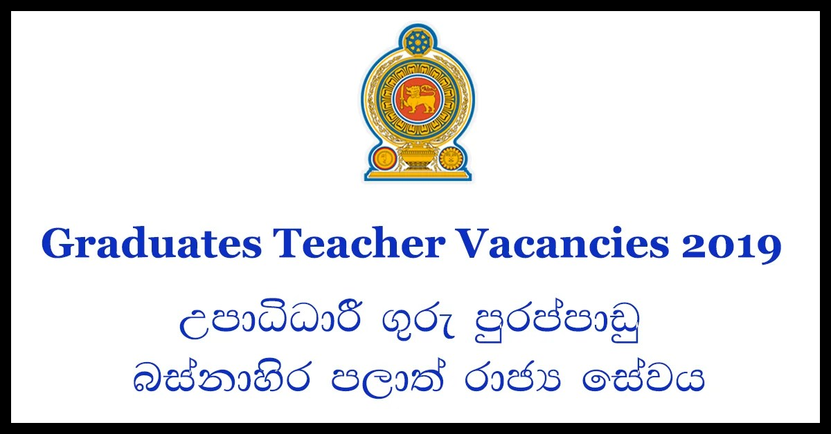 Graduates Teacher Vacancies 2019 - Western Provincial Public