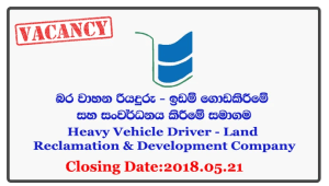 Heavy Vehicle Driver - Land Reclamation & Development Company Closing Date: 2018-05-21