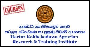 Hector Kobbekaduwa Agrarian Research & Training Institute