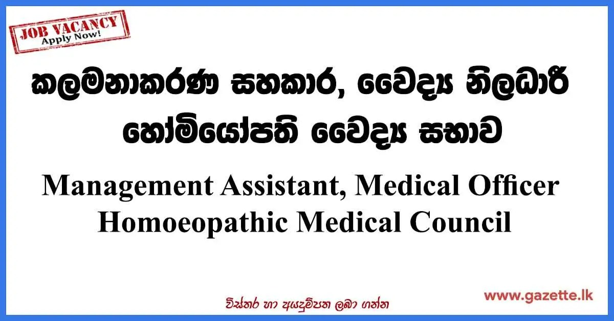 Homoeopathic-Medical-Council