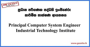 Industrial-Technology-Institute-Eng