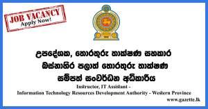 Instructor-IT-Assistant-Vacancies