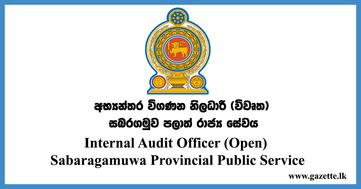 Internal-Audit-Officer-(Open)---Sabaragamuwa-Provincial-Public-Service