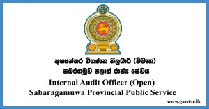 Internal-Audit-Officer-(Open)---Sabaragamuwa-Provincial-Public-Service