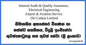 Internal-Audit-&-Quality-Assurance-Airport