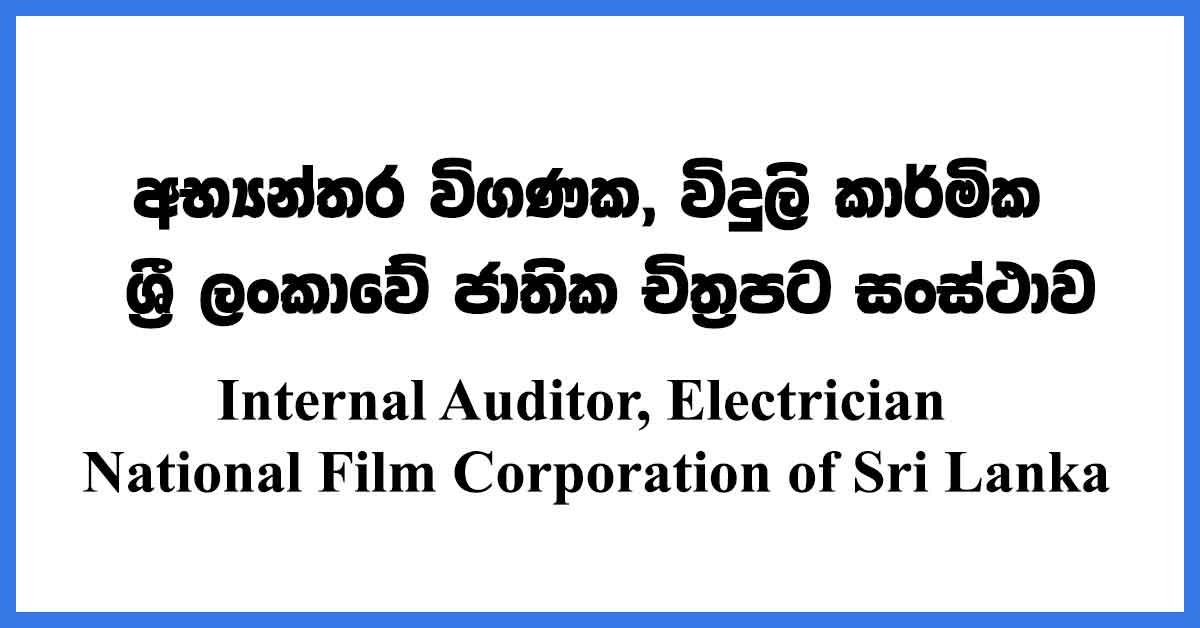 Internal-Auditor,-Electrician