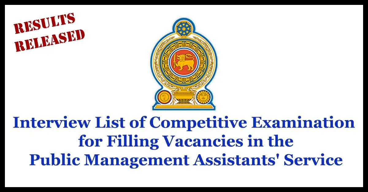 Interview List of Competitive Examination for Filling Vacancies in the Public Management Assistants' Service