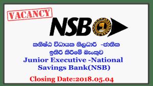 Junior Executive ( IT ) - Network & Communication - Grade 4-National Savings Bank(NSB) Closing Date : 2018.05.04