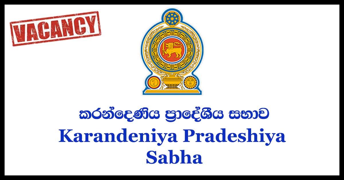 Karandeniya Pradeshiya Sabha