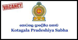 Kotagala Pradeshiya Sabha