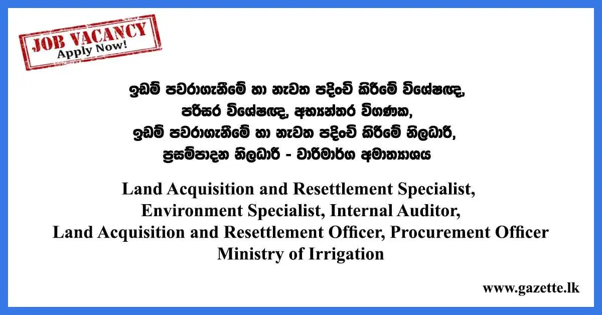 Land-Acquisition-and-Resettlement-Specialist