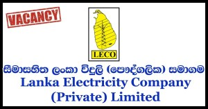 Lanka Electricity Company (Private) Limited