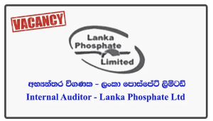 Internal Auditor - Lanka Phosphate Ltd