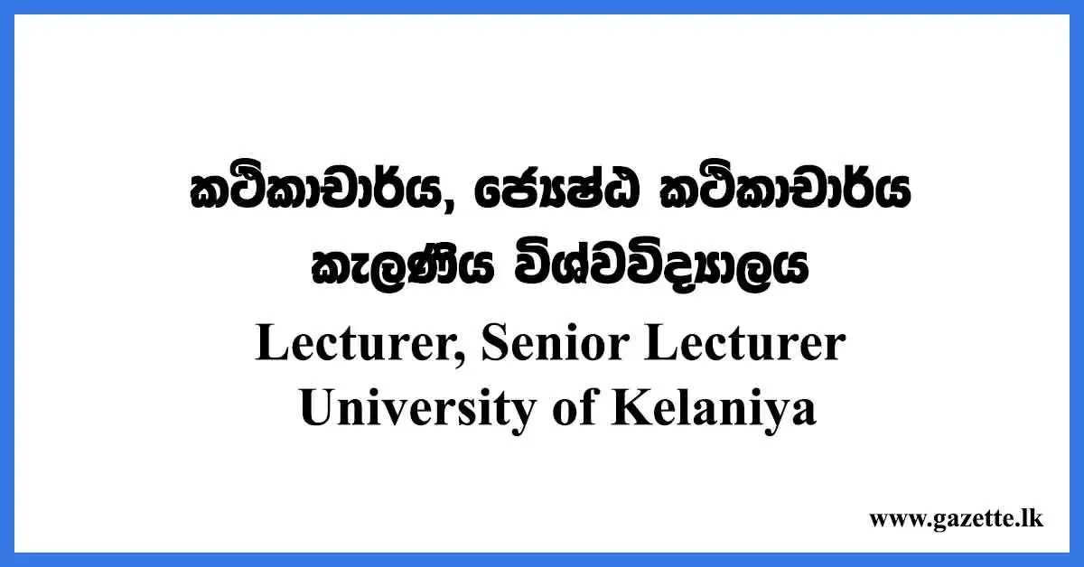 Lecturer,-Senior-Lecturer-UOK