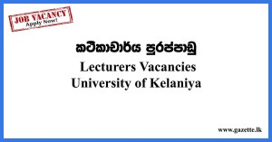 Lecturers-Vacancies---University-of-Kelaniya