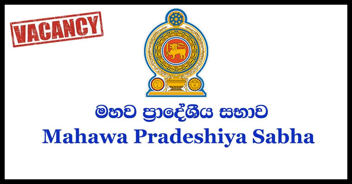Mahawa Pradeshiya Sabha