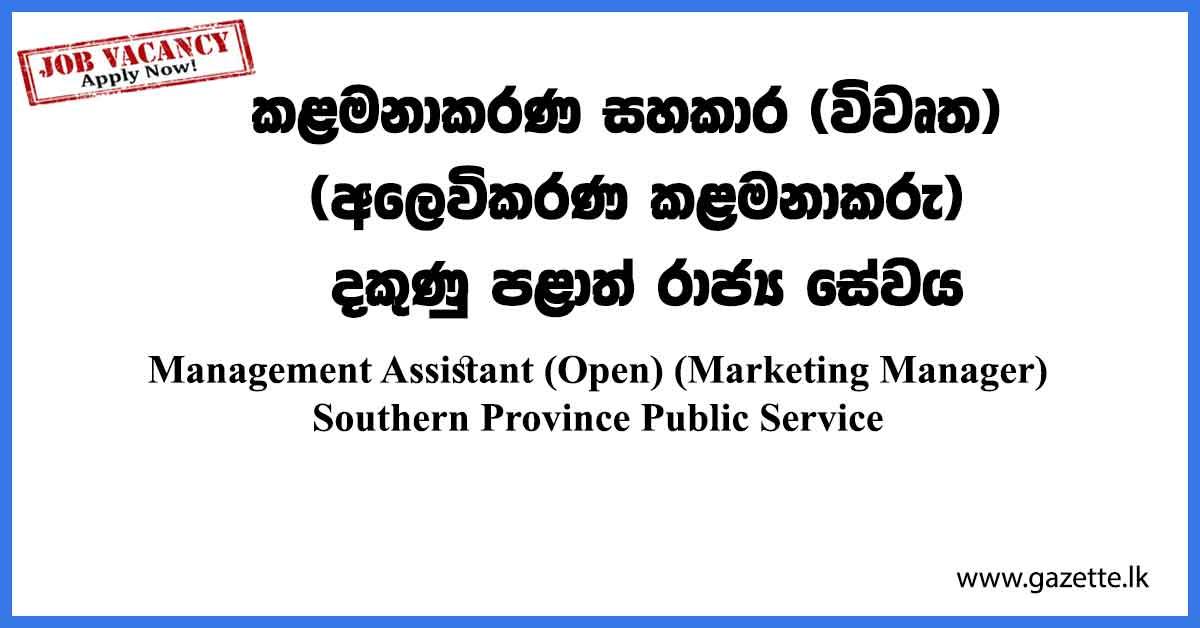 Management-Assistant-South
