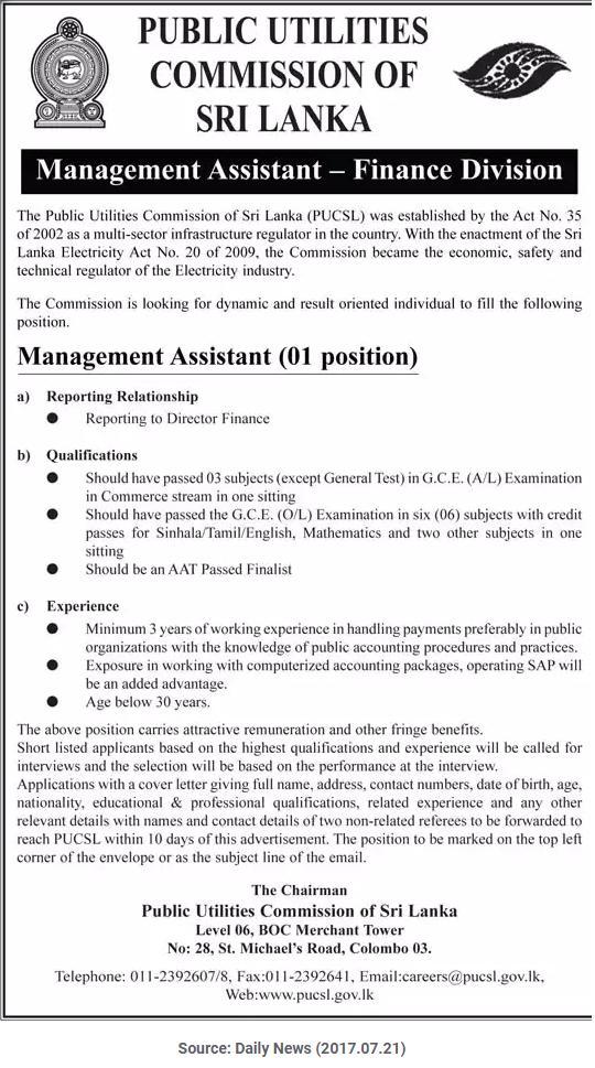 Management Assistant Past Paper Gazette Sri Lanka ග සට Lk
