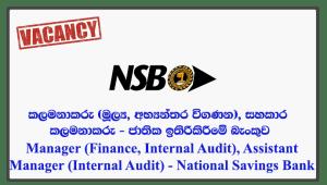 Manager (Finance, Internal Audit), Assistant Manager (Internal Audit) - National Savings Bank (NSB)