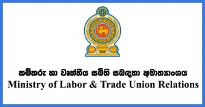 Ministry-Labor-Trade-Union-Relations Vacancies
