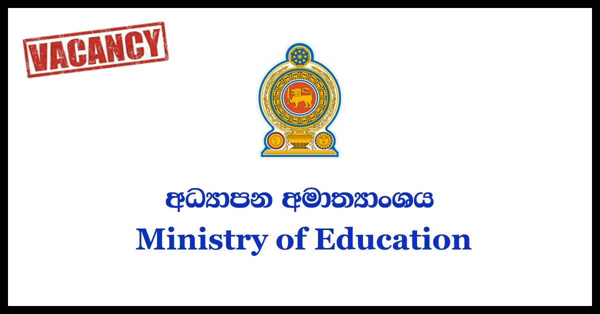 Teacher Vacancies - Ministry of Education - Gazette lk - ගැසට් lk