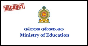 Teacher Vacancies - Ministry of Education