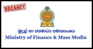 Legal Officer - Ministry of Finance & Mass Media