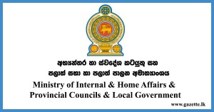 Ministry--of-Internal-Home-Affairs