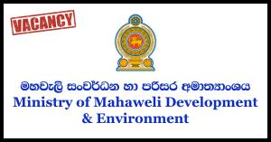 Ministry of Megapolis & Western Development