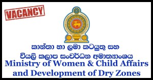 Ministry of Women & Child Affairs and Development of Dry Zones