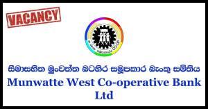 Munwatte West Co-operative Bank Ltd