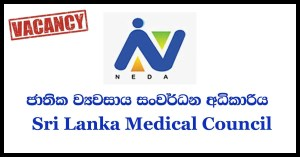National Enterprise Development Authority (NEDA)