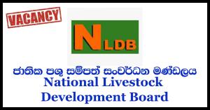 National Livestock Development Board(NLDB)
