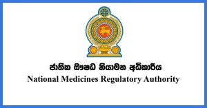 National-Medicines-Regulatory-Authority-Vacancies