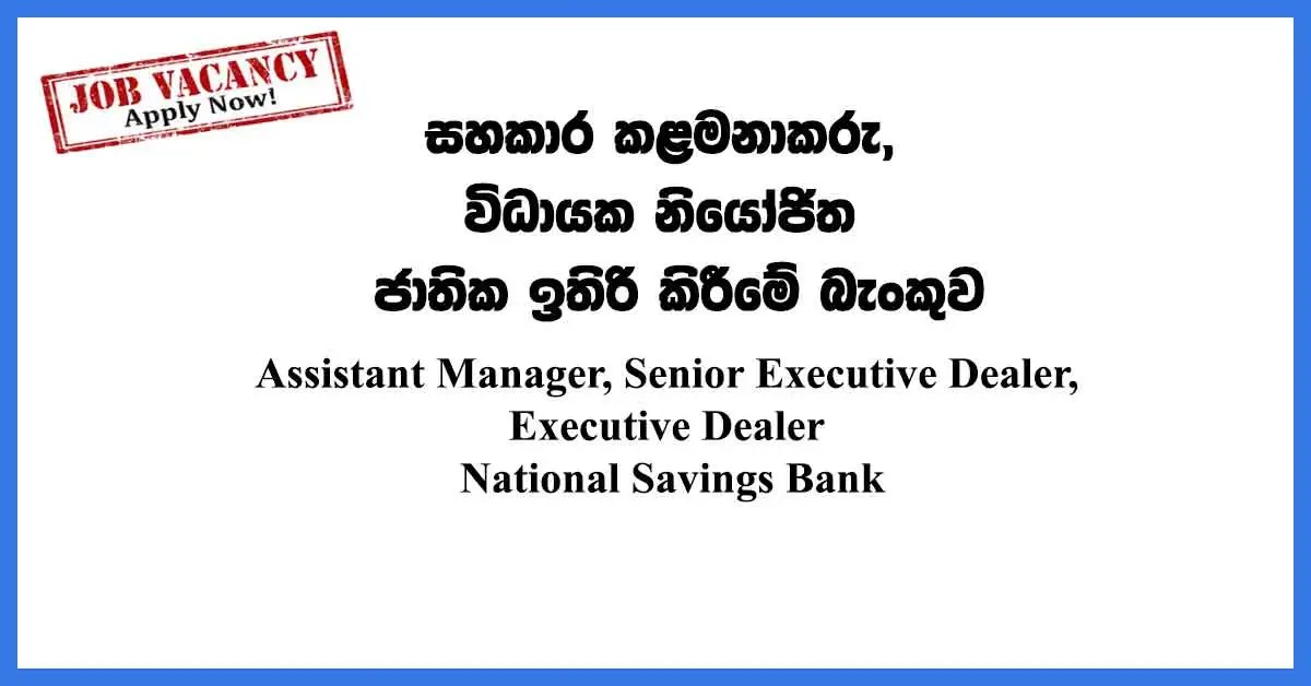 National-Savings-Bank-Vacancies