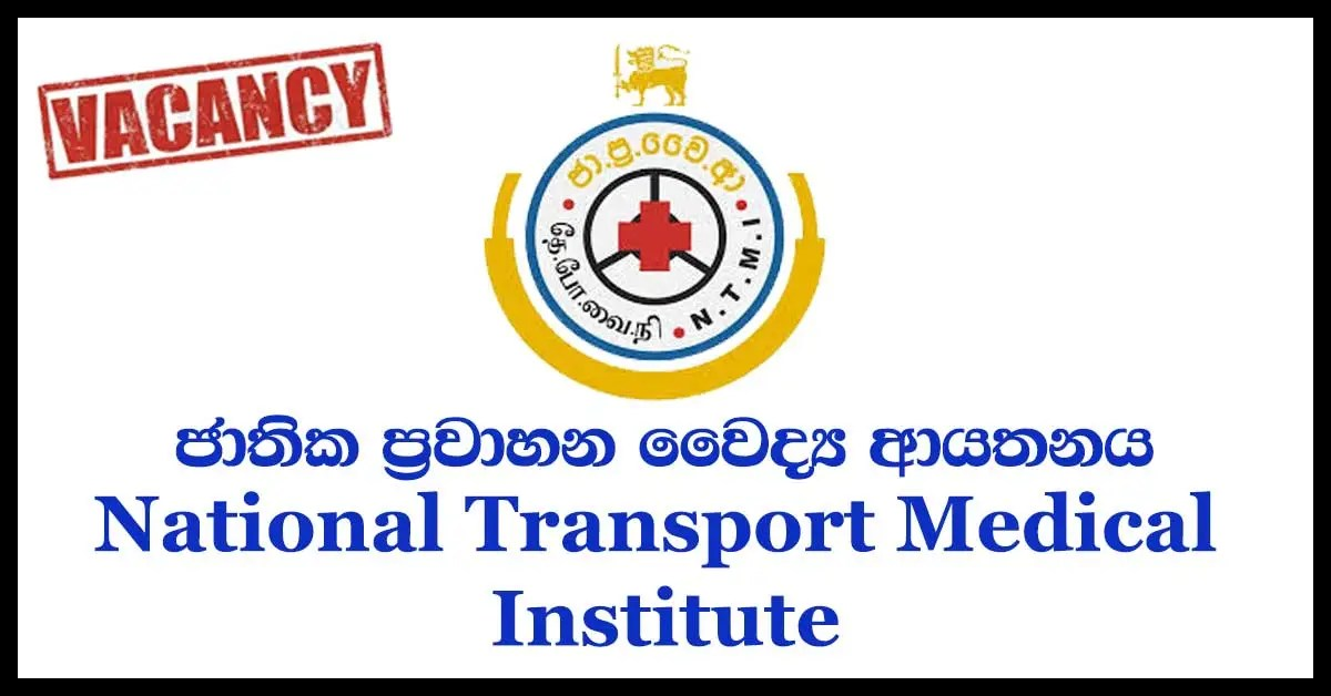 National Transport Medical Institute