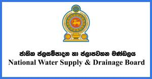 National-Water-Supply-Drainage-Board-Vacancies
