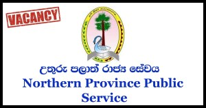 Open Competitive Examination for Recruitment to Grade III of Cultural Officer (MN-4) in Northern Province - 2018