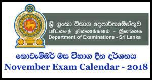 November 2018 government exam calendar