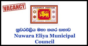 Nuwara Eliya Municipal Council
