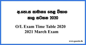 OL-Exam-Time-Table-2020